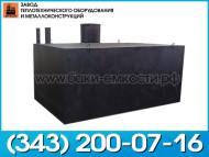 Емкость для канализации прямоугольная объем 6 м3