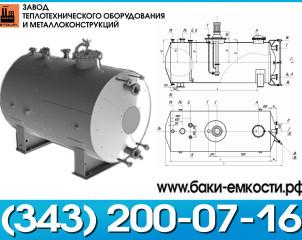 Аппарат ГКК 1-1-50-0,07