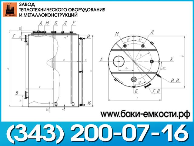 Аппарат ВПП 1-1-10-0