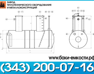 Емкость ЕП 40-2400-1600-3