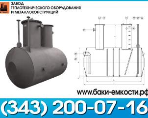 Емкость подземная ЕП 25-2400-1300-3