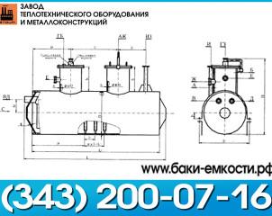 Емкость подземная ЕП 8-2000-1300-2