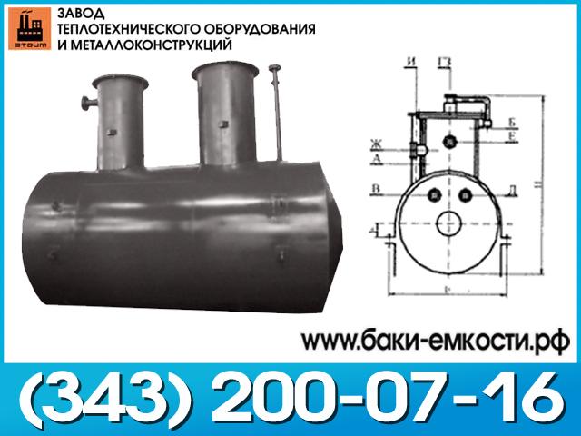 Емкость подземная ЕПП 40-2400-1600-1