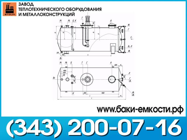 Горизонтальный аппарат ГКК 1-1-63-0,07