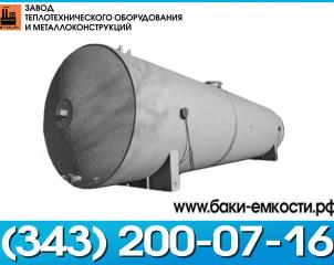 Цельносварной аппарат ГКК 1-1-100-0,07