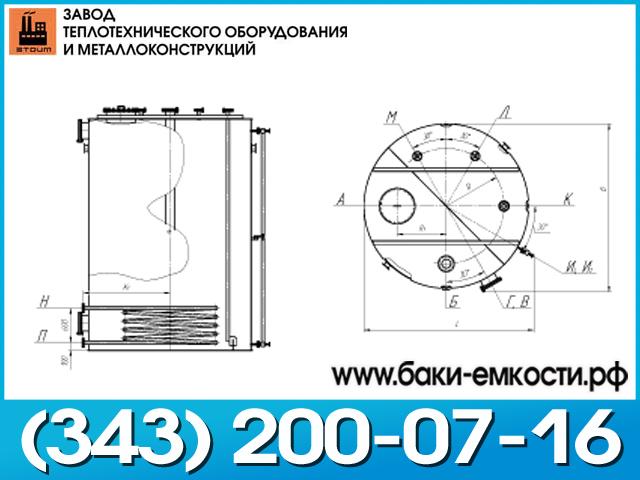 Вертикальный аппарат 1-4-16-0